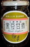 黒豆甘煮 ¥1.575