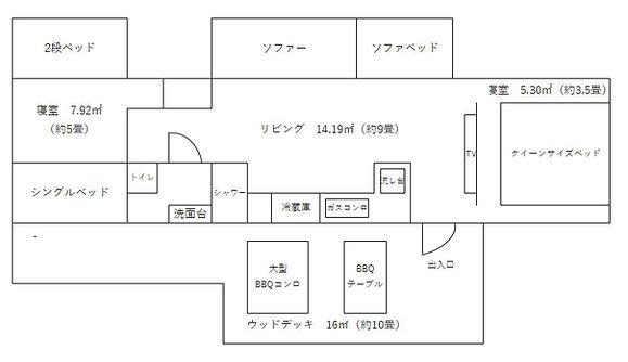 トレーラーハウス図面