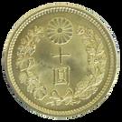 古銭_10円金貨