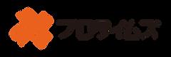 プロタイムズロゴ