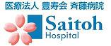 Saitoh Hospital