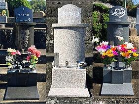 墓石(字彫り)