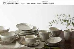 光陽陶器株式会社