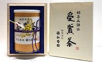【冬期数量限定】VA-54 受賞茶御来光100g×1缶木箱入 5,400円+税