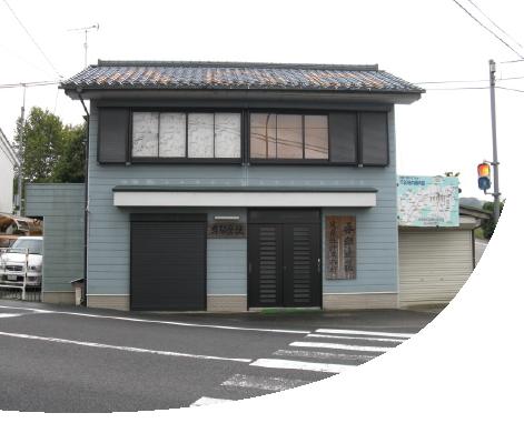 吾郷建築11.png