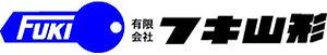 有限会社フキ山形ロゴ