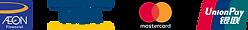 クレジットカードロゴ.png