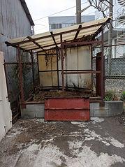 横浜市 鶴見区 矢向 木部工業(株)Before