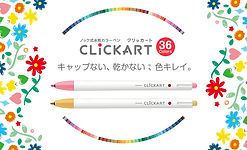 鳳凰堂_CLiCKART