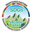 長SDGs推進企業マーク