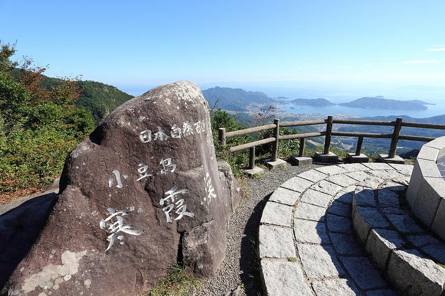 小豆島の眺望