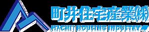 町井住宅産業ロゴ