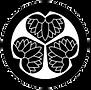 葵の御紋.png