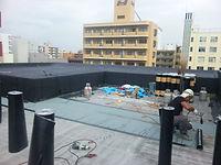 屋上防水工事①
