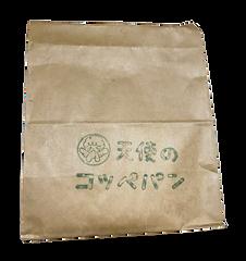 天使のコッペパン_紙袋
