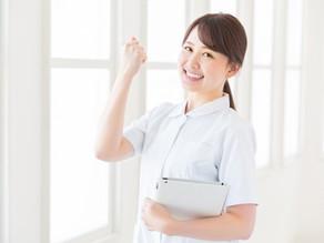 堺市中区/正職員/訪問看護/未経験OK/日勤のみ/車通勤可☆平成24年開設のきれいな病院です。訪問看護業務全般を担当していただきます。
