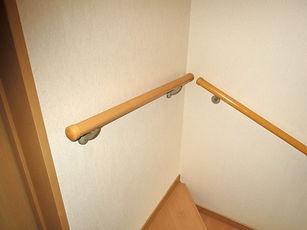 バリアフリー 階段手摺り