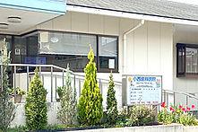 小西歯科医院玄関