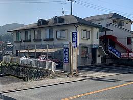 宮﨑歯科医院