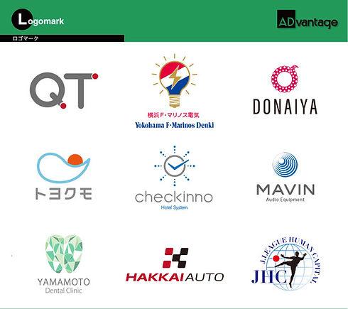ADvantage_logo_new.jpeg