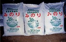有機肥料製品