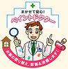 加藤塗料株式会社ロゴ