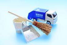 パッカー車と掃除道具