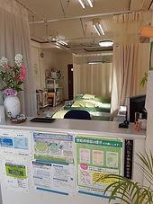 柳澤鍼灸治療院 受付