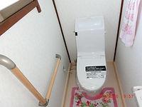 トイレ改修工事②