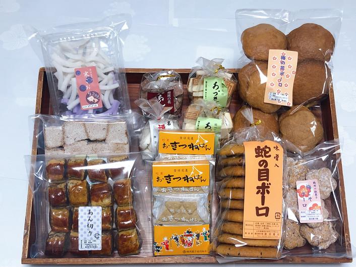 静岡名物駄菓子