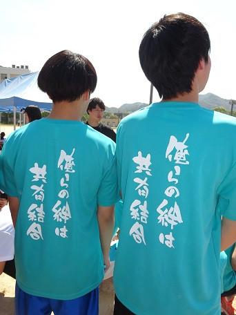 結合共有Tシャツ