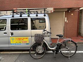 電動自転車で通勤