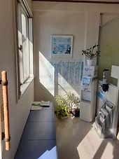 柳澤鍼灸治療院 待合室