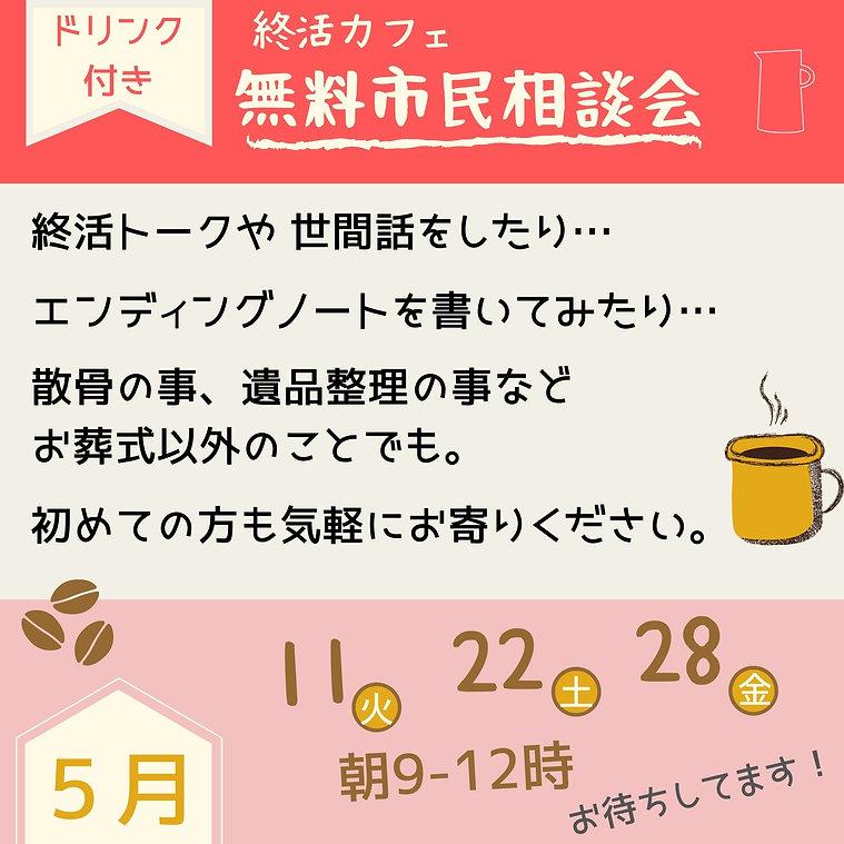 仙台ハース.jpg