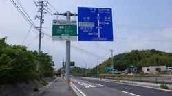 道路標識工事施工実績