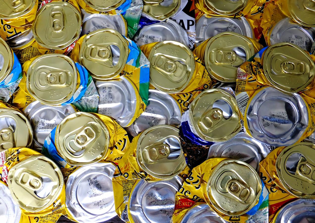 潰れたアルミ缶