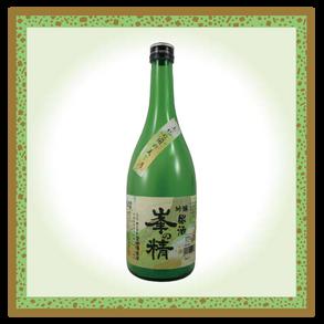峯の精 吟醸原酒
