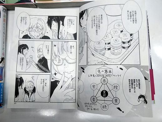 クリーニングKOUICHI②-2.jpg