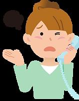 電話をかける.png