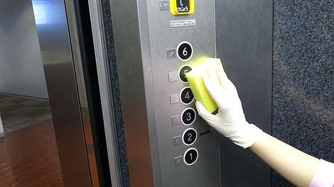 室内抗菌加工サービス_硬質面_001