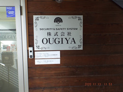 株式会社OUGIYA