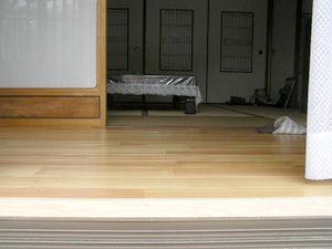 バリアフリー 和室と広縁の段差