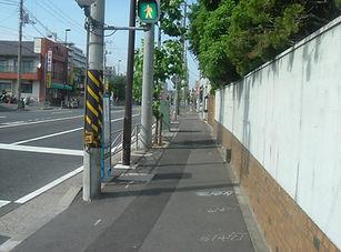 磯子歩道整備工事 (1)