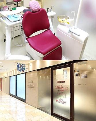 治療室と医院入り口