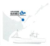 株式会社金澤造船所