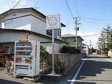 IMG_0666 (1).JPG