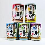 【新茶】しゅんめい.jpg