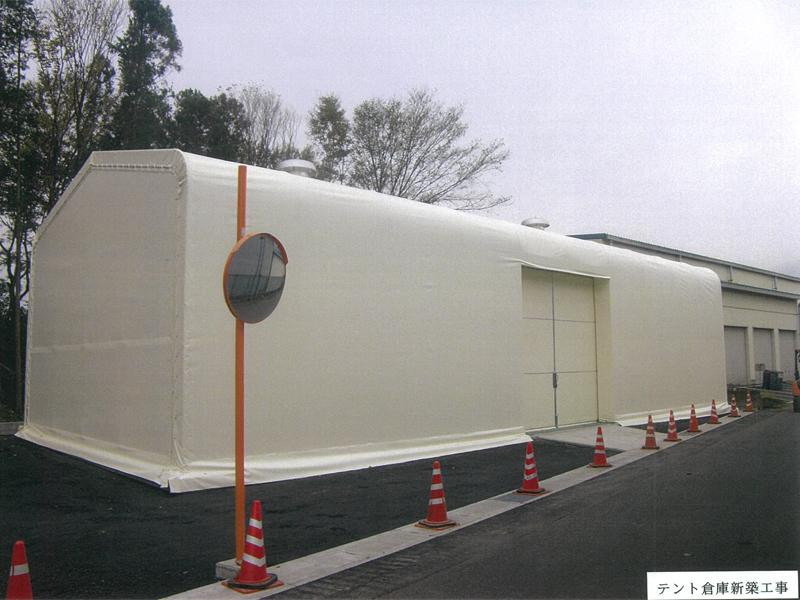 テント倉庫新築工事