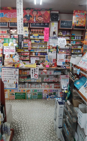マエダ薬局内観4