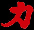 オリオン株式会社1